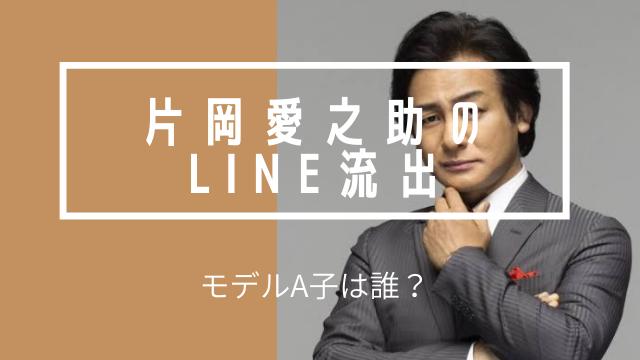 Line 愛之助 藤原紀香再婚4年無生子 老公被爆見私生子態度大變