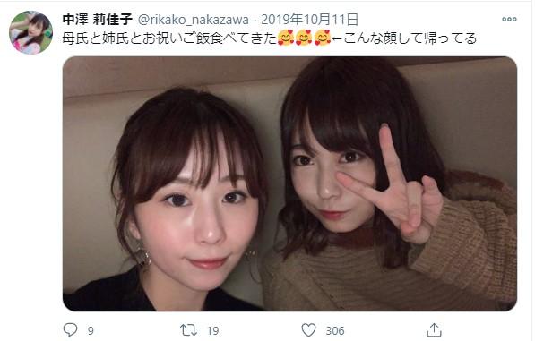 中澤莉佳子さんの姉