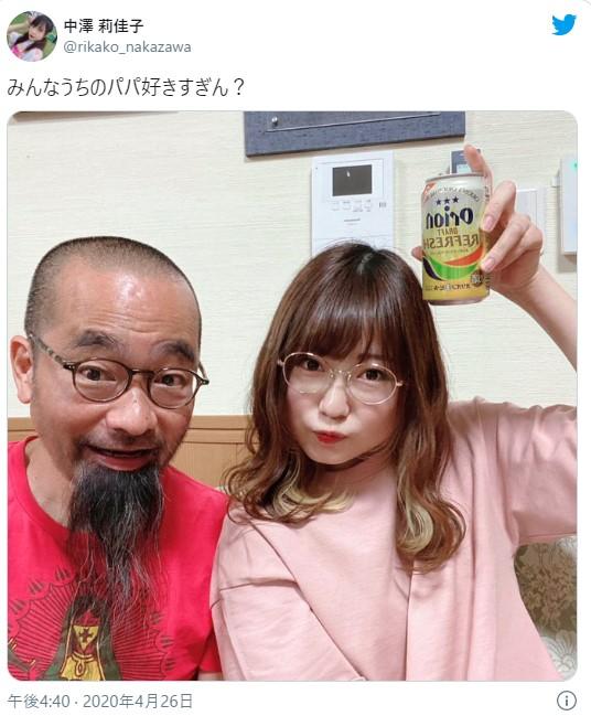 中澤莉佳子の父