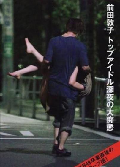 前田敦子を抱える佐藤健