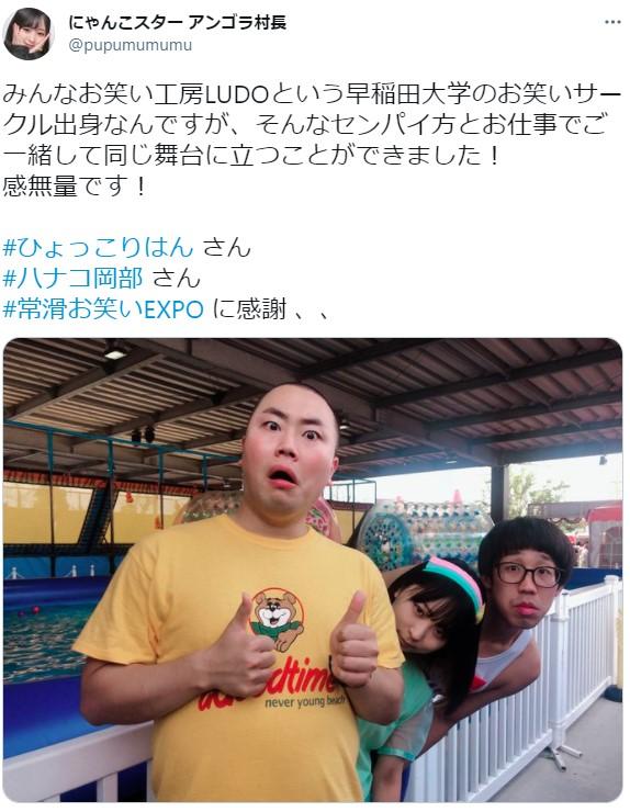 早稲田大学のお笑いサークル