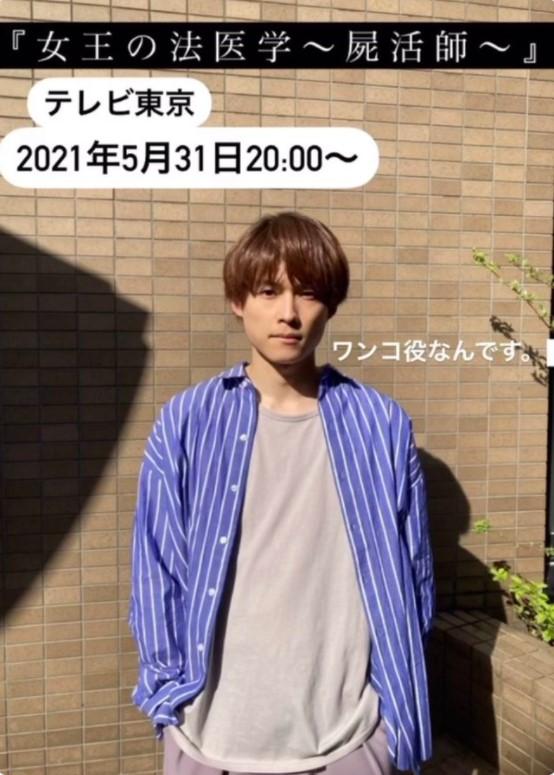 松村北斗さんの髪の色は女王の法医学の撮影