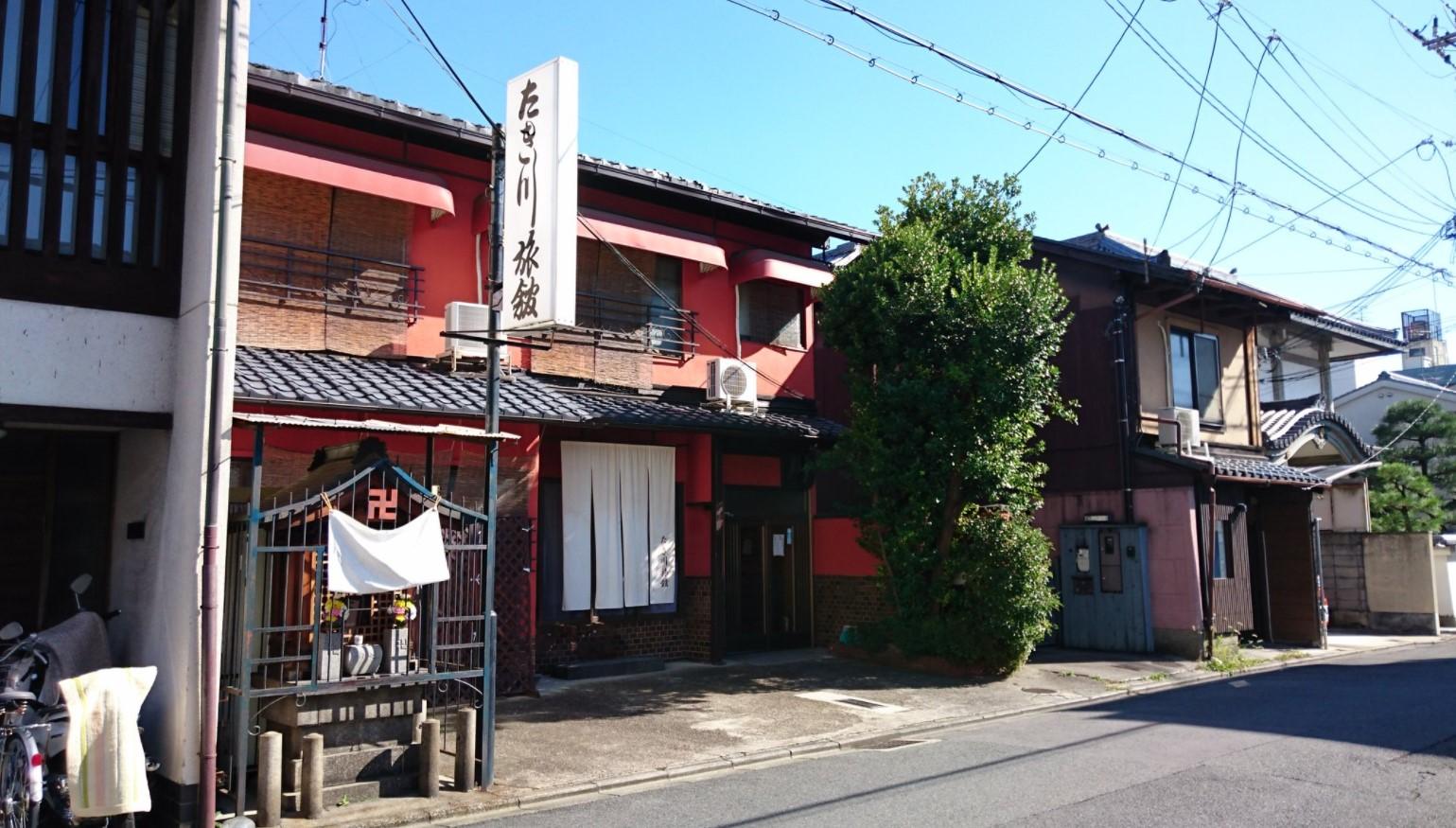 大野智が新恋人と宿泊した京都の旅館