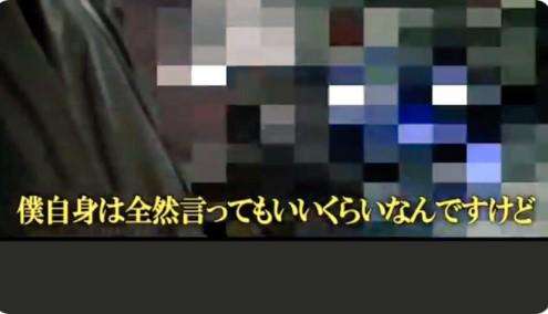 花村想太が文春に直撃されたとき