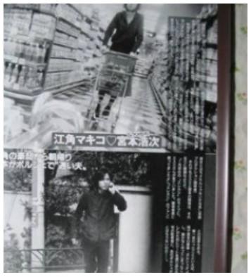 江角マキコと宮本浩次