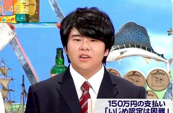 ワイドナショーに出演した前田航基