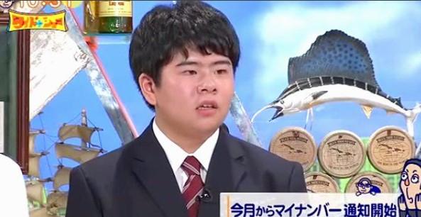 ワイドナショーに出演したときの前田航基
