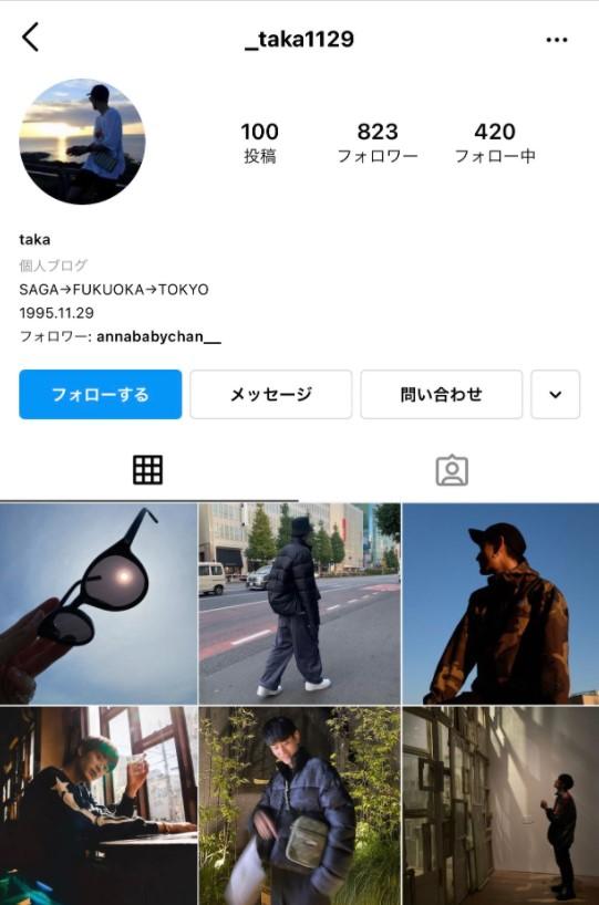 須田アンナの彼氏