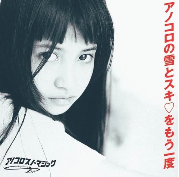 吉川ひなのの15歳のころ