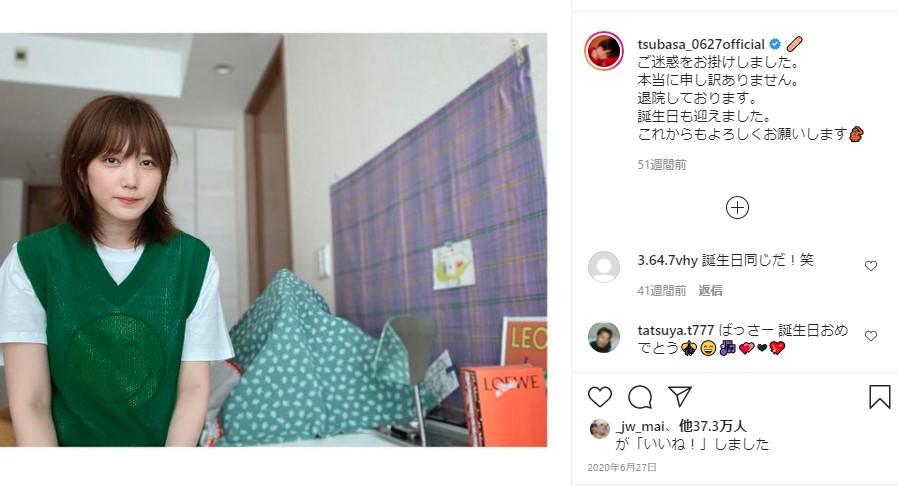 本田翼の彼氏の病院