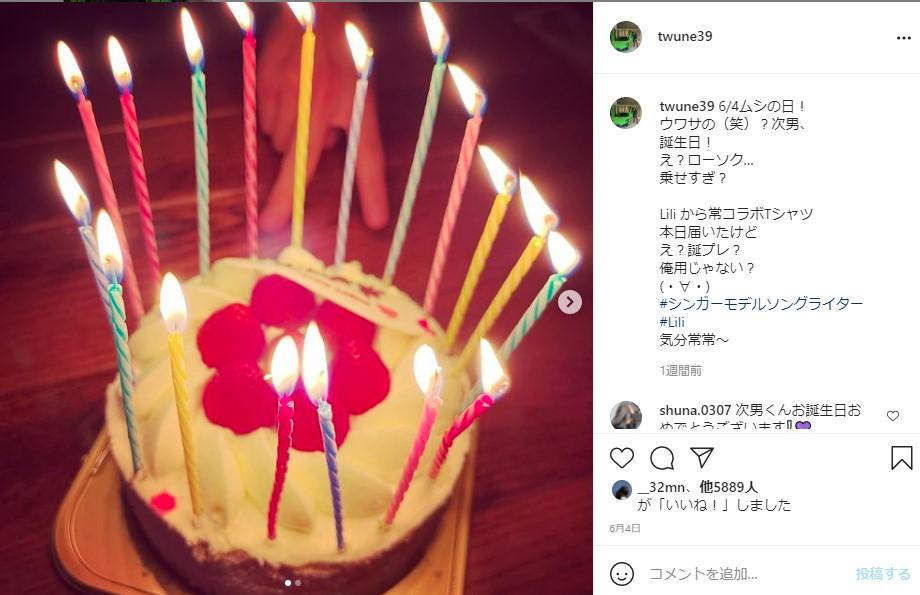 菊池風磨の父菊池常利のインスタグラムに弟の誕生日ケーキがあった