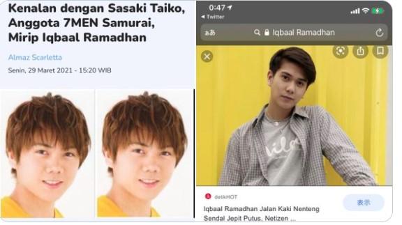 佐々木大光がインドネシア人の俳優に似ている画像