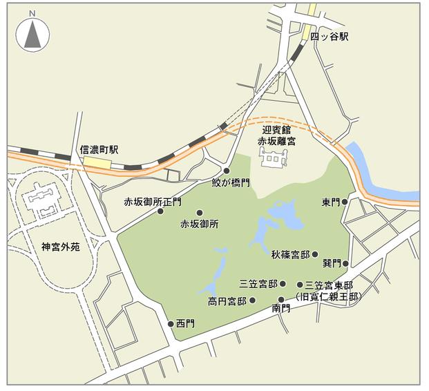 秋篠宮家の場所