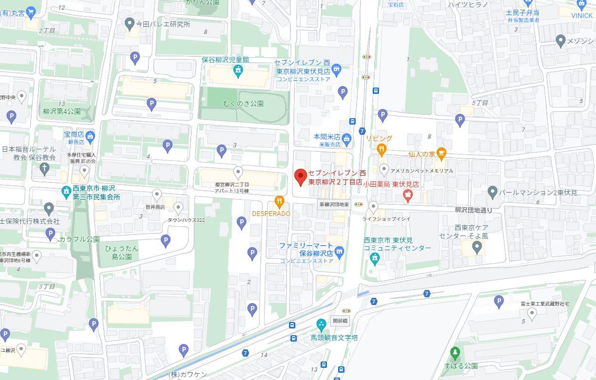 セブンイレブン西東京柳沢2丁目