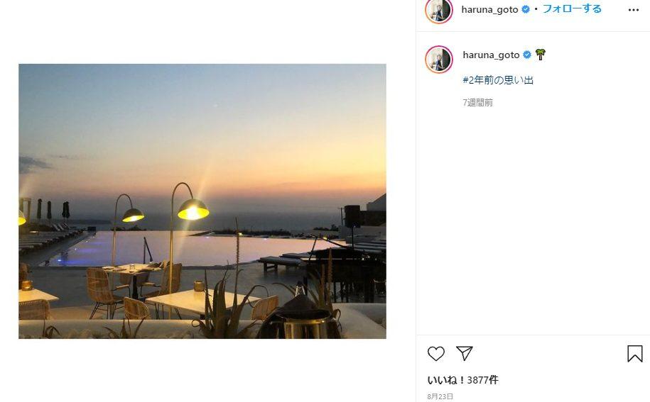後藤晴菜アナのインスタ投稿(2021年8月23日)