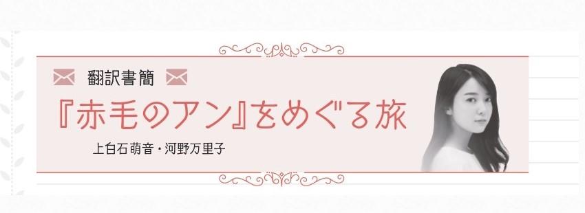 NHKラジオ英会話の翻訳連載