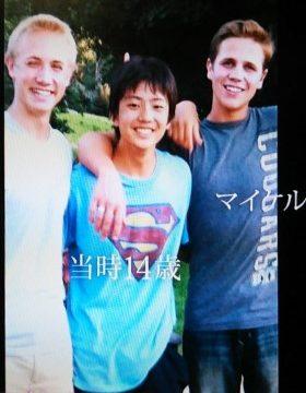 伊藤健太郎がアメリカユタ州に留学していたころ