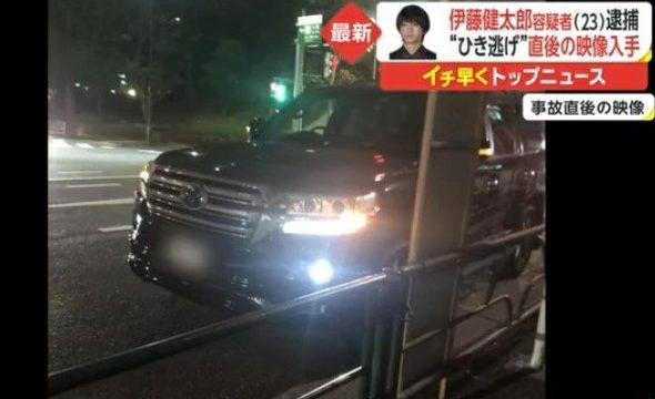 伊藤健太郎の車