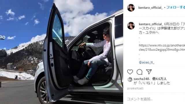 伊藤健太郎がアナザースカイでアメリカを訪れたとき