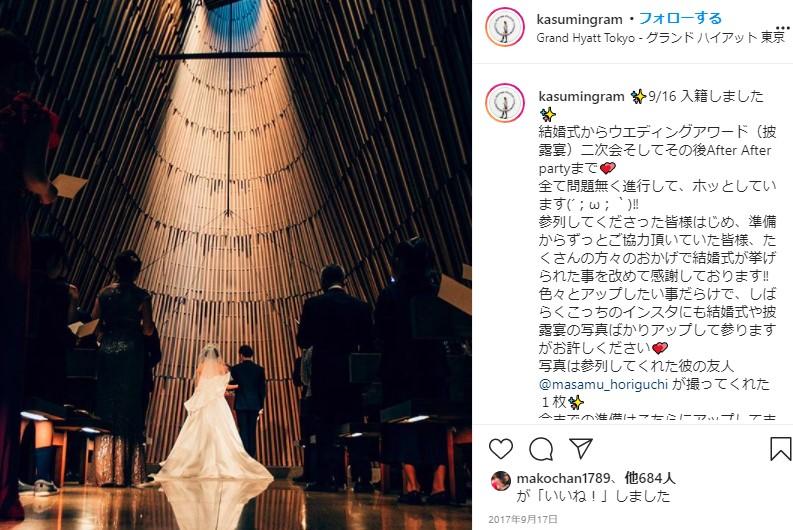金本かすみがグランドはハイヤット東京での結婚式
