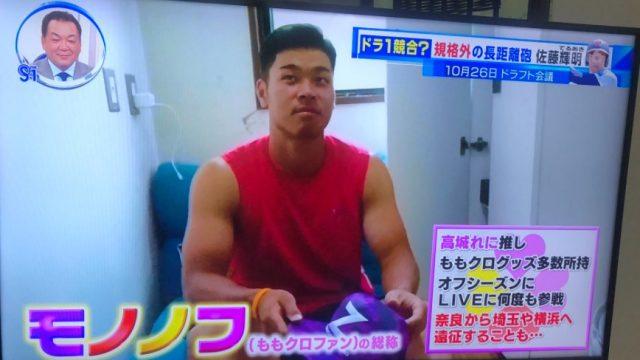 佐藤輝明選手がももクロのファンとテレビで公言